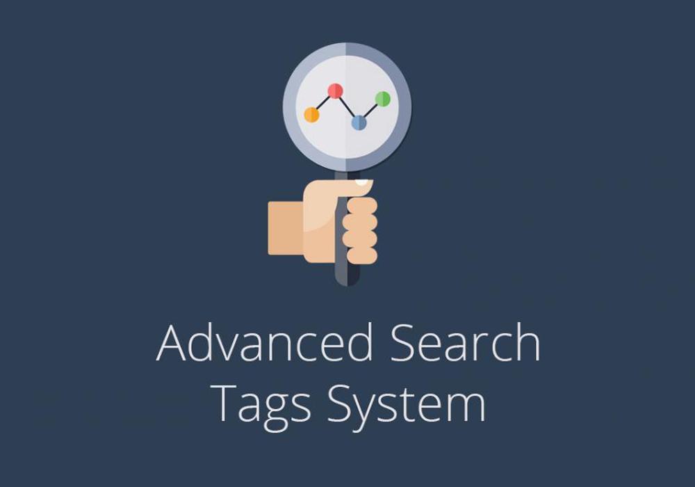 برمجة البحث المتقدم نظام التجات