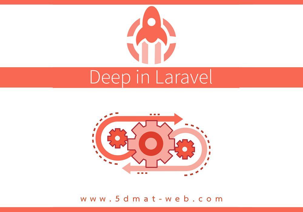 دروس متقدمة في laravel