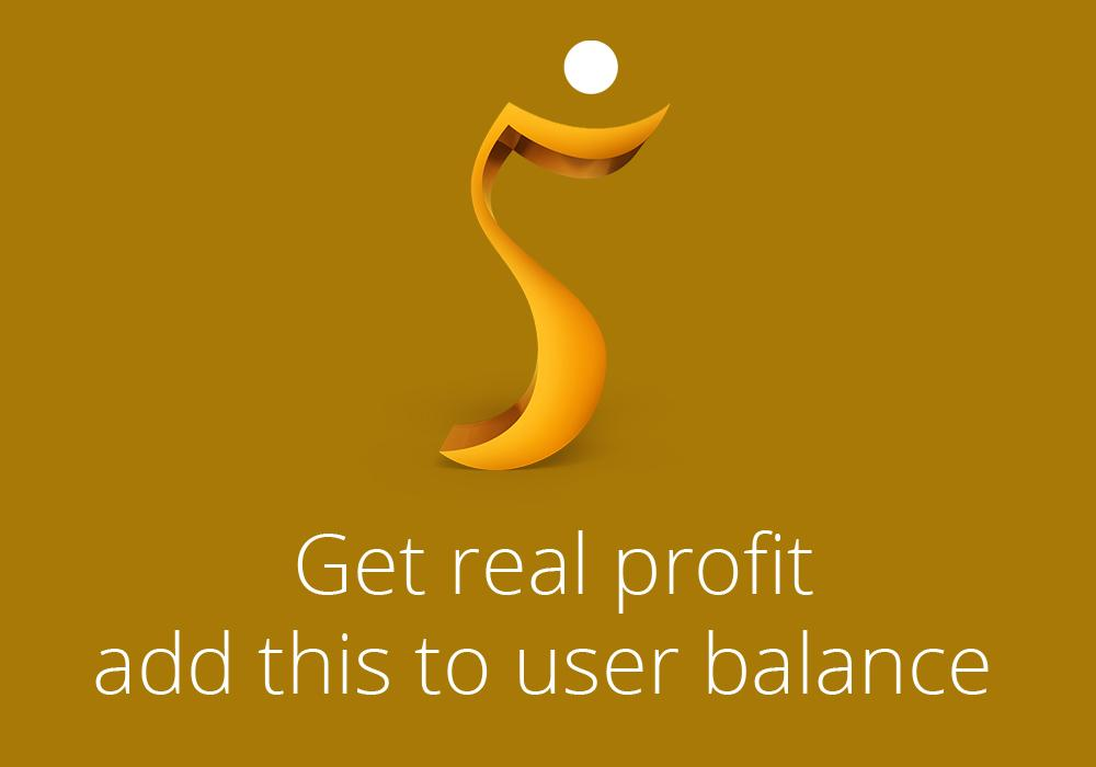 Get real profit, add this to user balance