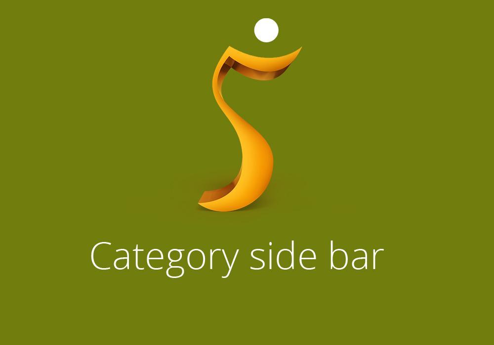 Category side bar