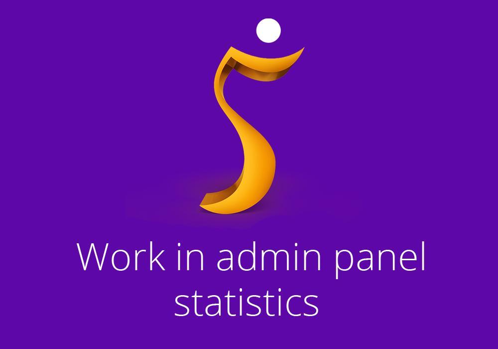 Work in admin panel statistics