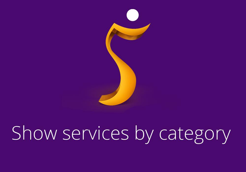 Show services by category