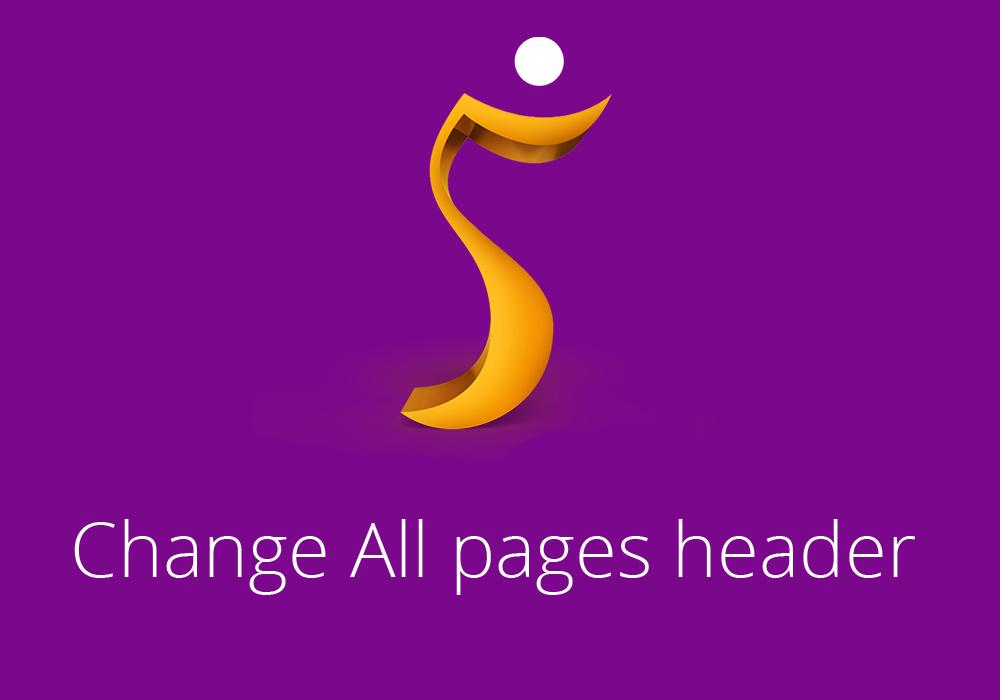 Change All pages header