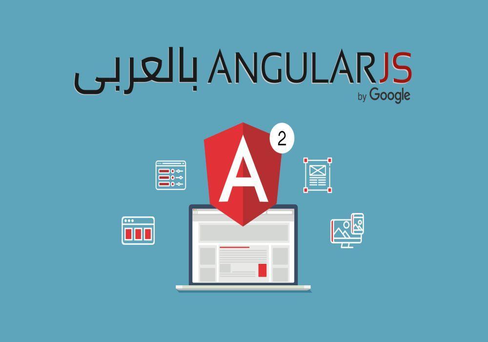 Angular 4 loop and show users