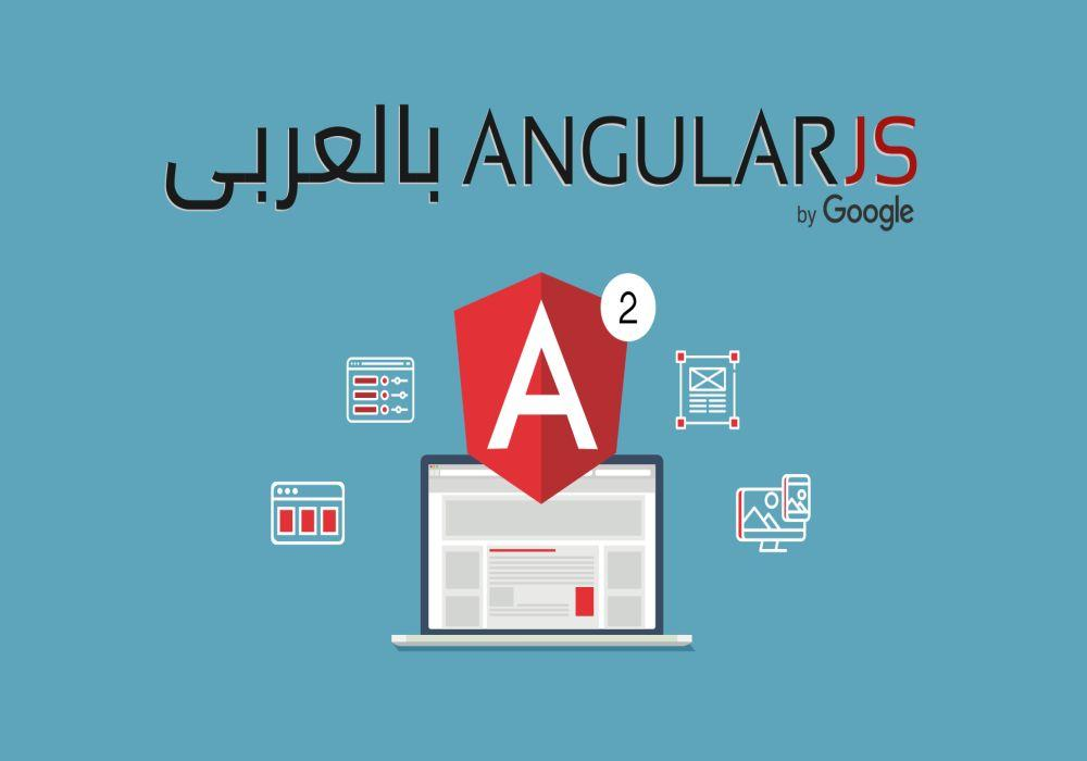 Angular 4 project structure