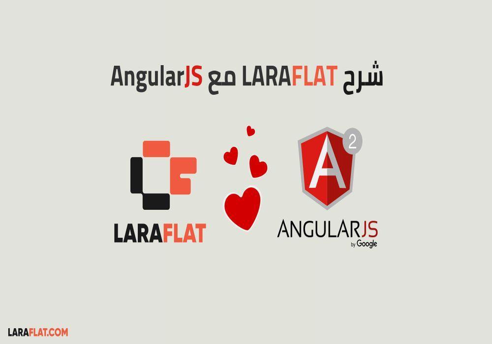 Laravel 5.4 Angular 4 install laraflat