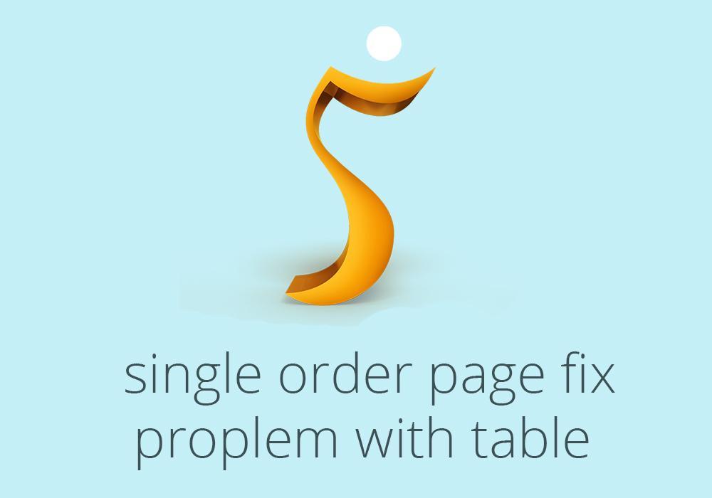 حل مشكلة عرض الطلبات في ملف منفصل