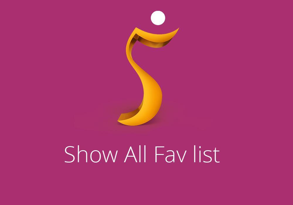 Show All Fav list