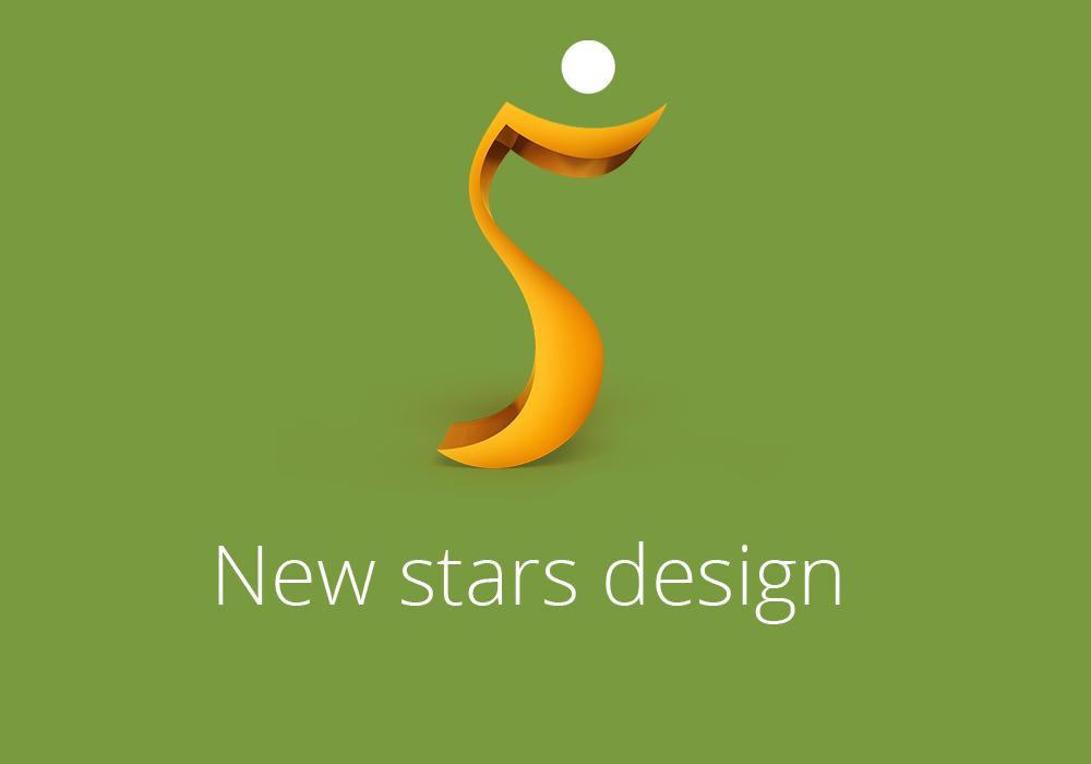 New stars design