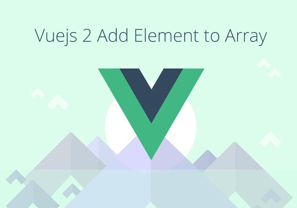 اضافة عناصر الي المصفوفة Vuejs 2