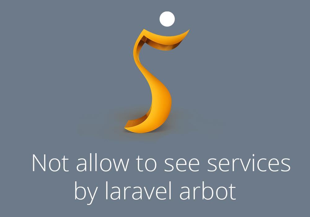 منع الدخول الي الخدمات الغير مفعلة عن طريق الارافيل