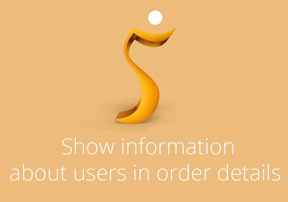 Show information about users in order details